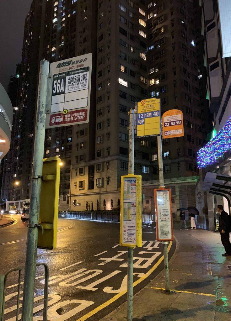 bussi Hong Kong