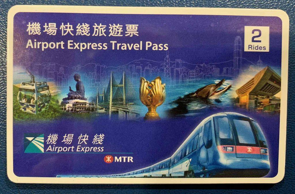 metro Hong Kong