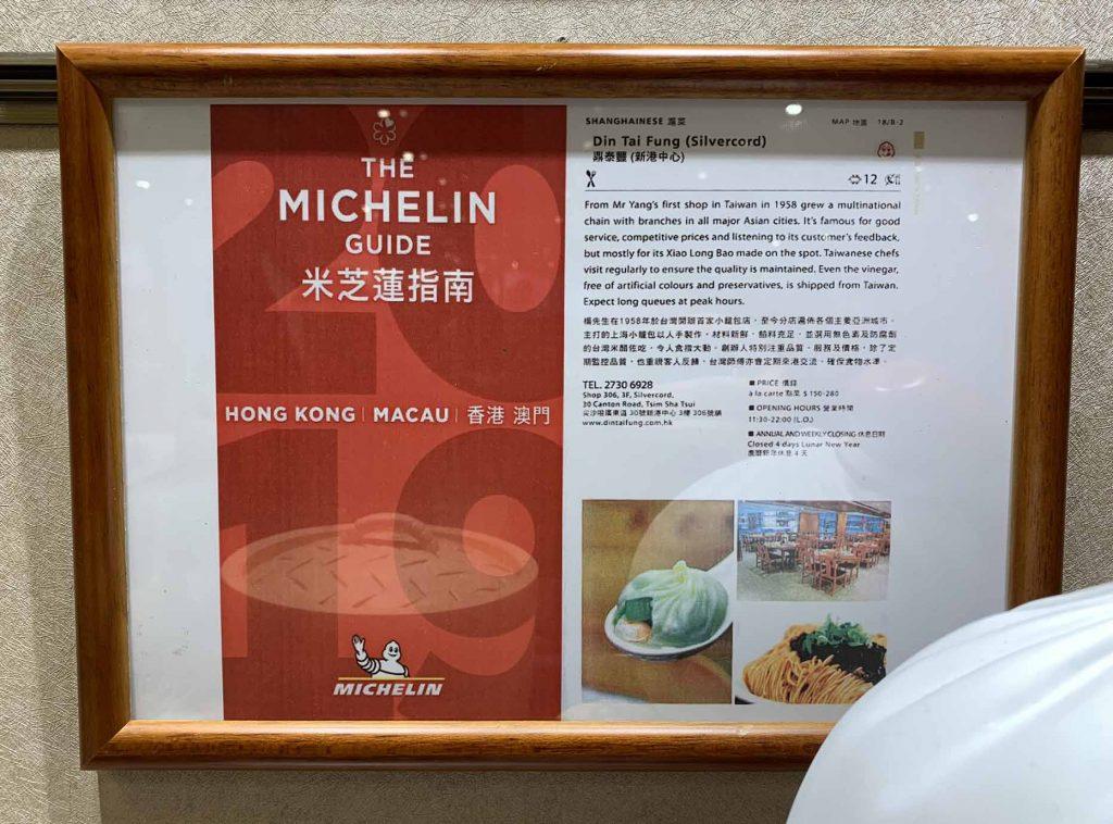 Din Tai Fung Michelin-ravintola