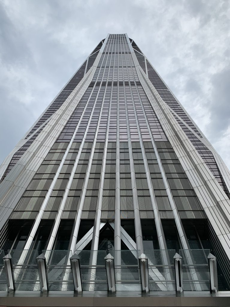 Ping An Financial Center Shenzhen