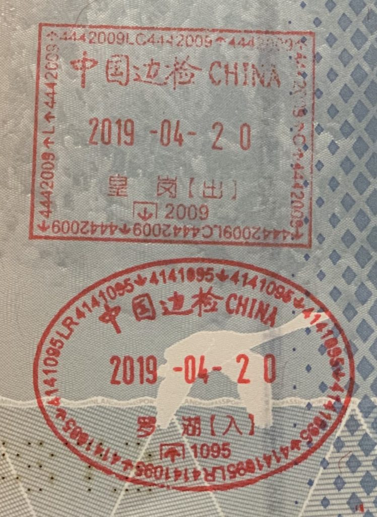 leimat passissa Kiina