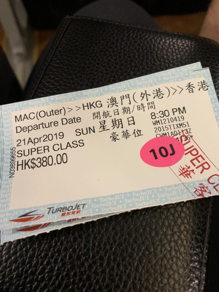 Macao lauttalippu