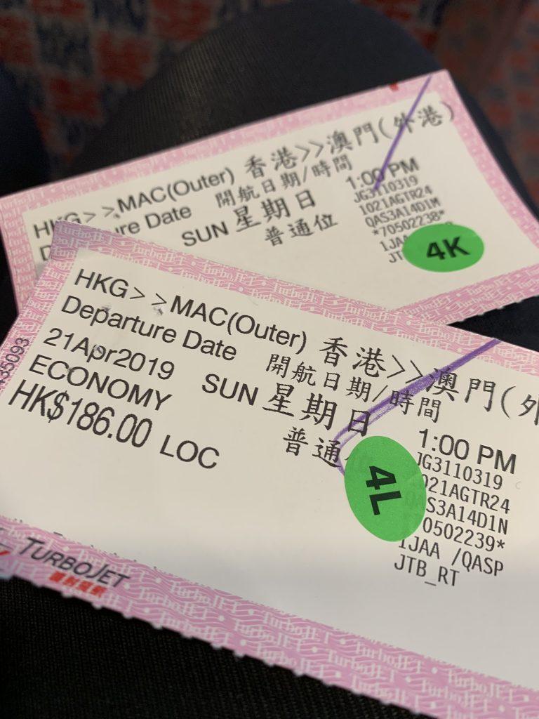 Macao, Aasian Las Vegas 1