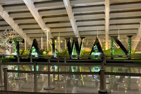 Taiwanin lentokenttä