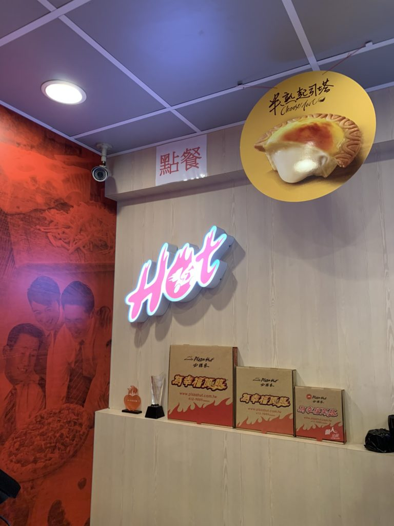 Pizza Hut Taiwan