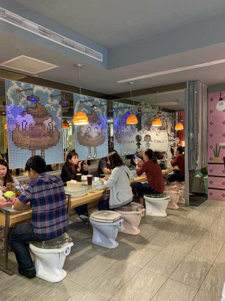 Modern Toilet Restaurant