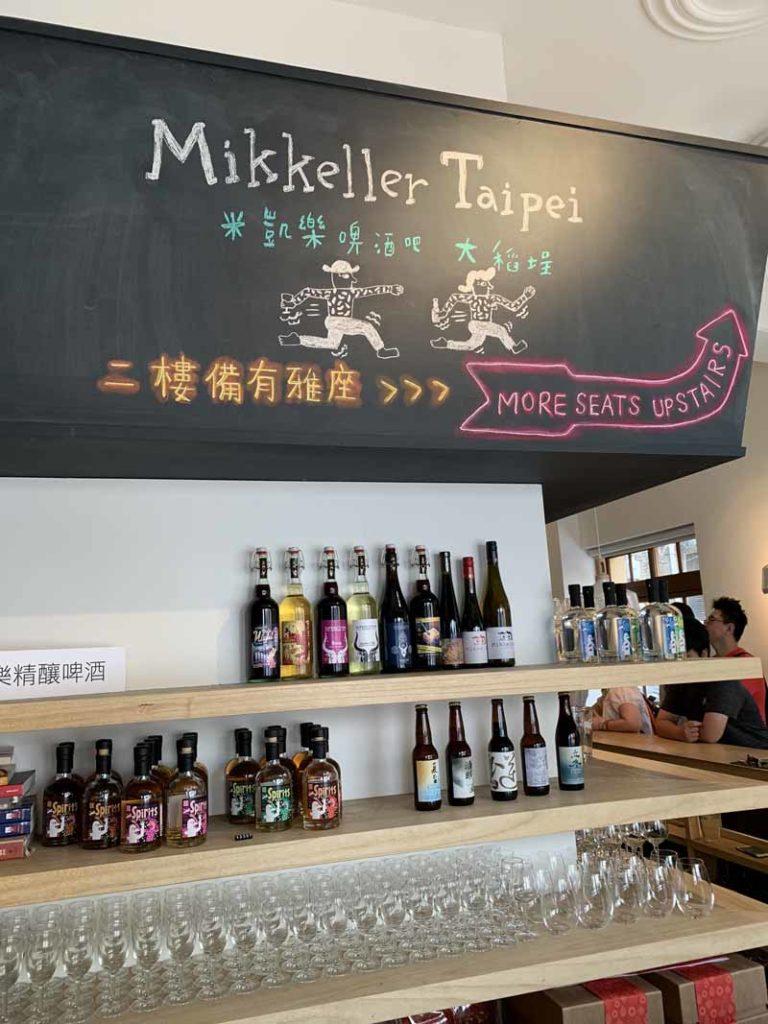 Mikkeller Taipei