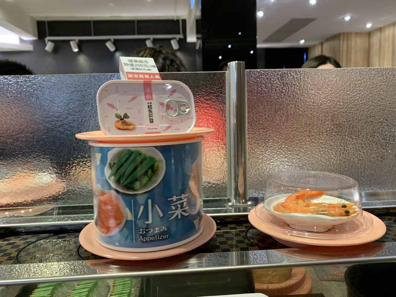 Sushi Express Taipei