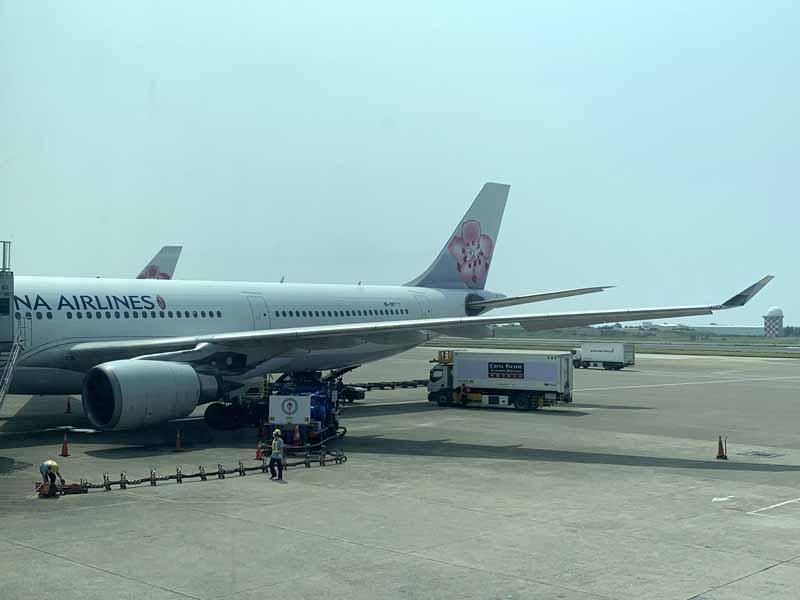 Lentoyhtiökokemus: China Airlines 1