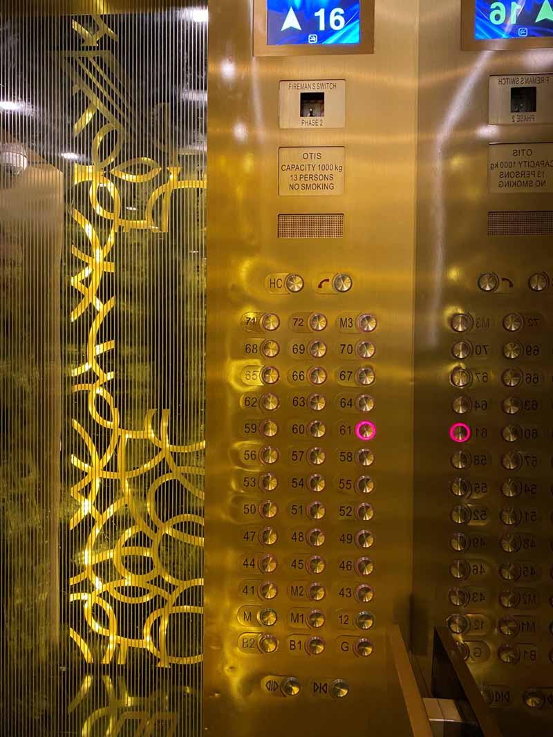 hissi Gevora Hotel elevator Otis