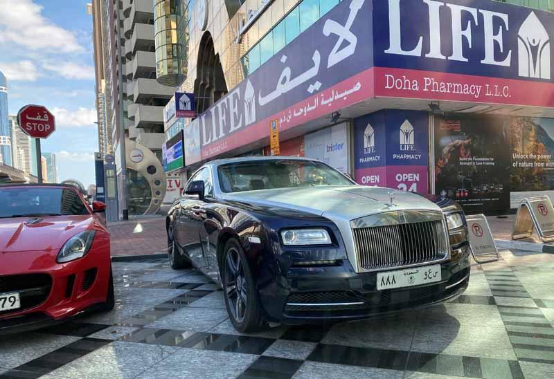 Jaguar Rolls-Royce Dubai