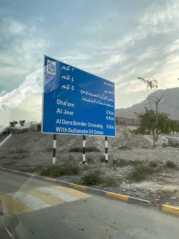 raja 5 km Oman Arabiemiirikunnat border