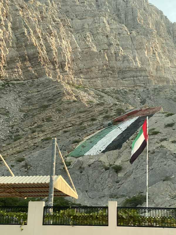 lippu Yhdistyneet Arabiemiirikunnat Arab Emirates flag border