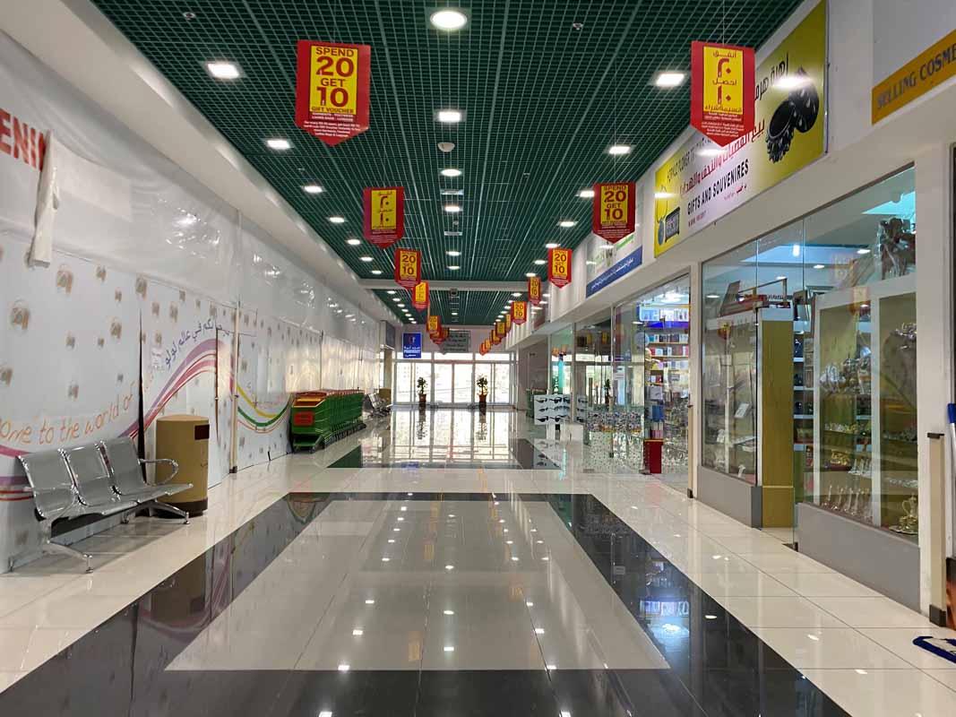 LuLu Hypermarket Khasab Oman